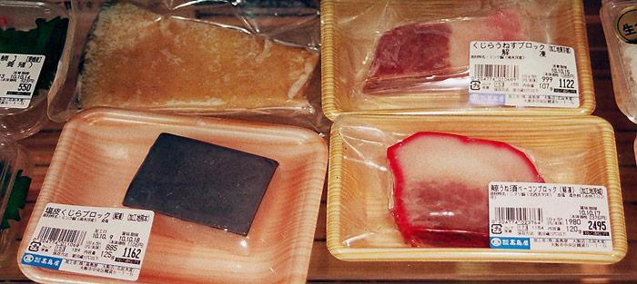 Walfleisch-Markt-Japan